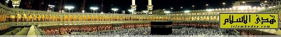 IslamHudaa